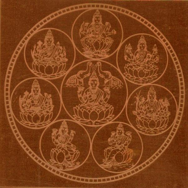 a2610-ashta-lakshmi-yantra-ashtalakshmi-yantram