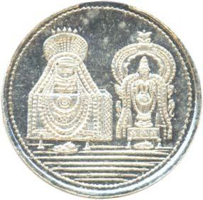 a3005-04-arunachaleswarar-unnamulai-amman-at-thiruvannamalai-silver-coin