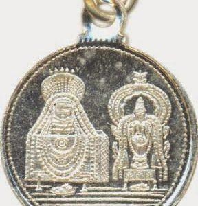 a3005-05-arunachaleswarar-unnamulai-amman-at-thiruvannamalai-silver-kavach