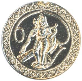 a3009-04-murugar-silver-coin