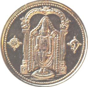 a3010-04-balaji-perumal-venkatachalapathi-silver-coin