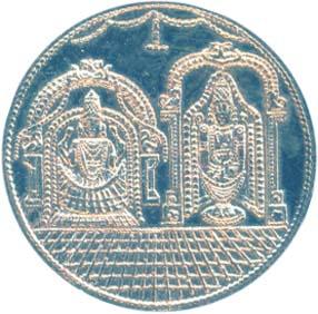 a3011-04-padmavathi-thayar-balaji-silver-coin