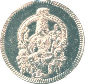 a3012-04-bhuvaneshwari-devi-silver-coin