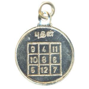 a3013-05-budha-dosha-nivaran-silver-kavach