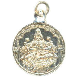 a3021-dhanvantari-silver-kavach