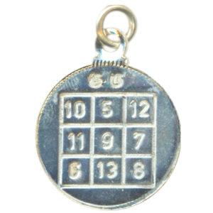 a3026-guru-dosha-nivaran-silver-kavach
