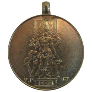 a3140-02-guru-bhagavan-copper-pendant