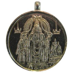 a3141-02-parthasarathy-perumal-copper-pendant