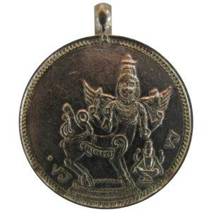 a3144-02-sarabeswarar-copper-pendant