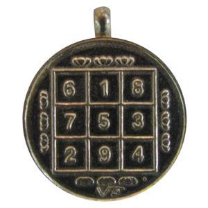 a3144-08-sarabeswarar-chakram-yen-yantra-copper-pendant