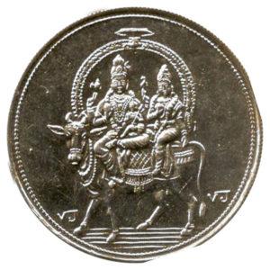 a3162-pradosha-murthy-maha-copper-coin