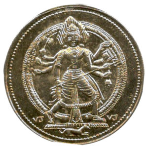 a3165-kalabhairava-bhairava-kalabairav-maha-copper-coin
