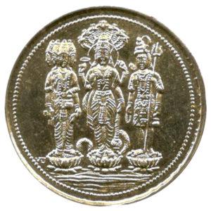 a3167-trimurthi-trimurthy-brahma-vishnu-shiva-maha-copper-coin