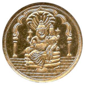 a3168-lakshmi-narasimha-swamy-copper-coin