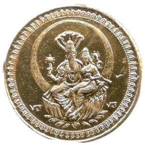 a3169-lakshmi-hayagreevar-maha-copper-coin