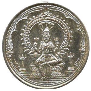 a3174-karumariamman-maha-copper-coin
