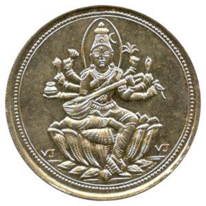 a3175-raja-mathangi-raja-shyamala-copper-coin