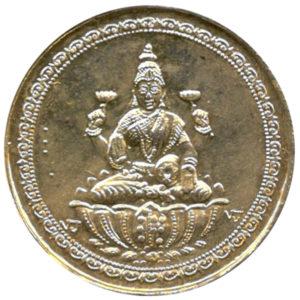 a3176-maha-lakshmi-maha-laxmi-copper-coin