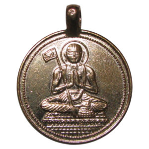 a3177-swami-ramanujar-copper-pendant