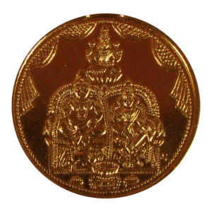 a3180-01-laxmi-kubera-lakshmi-kuberan-copper-coin