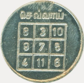 a3303-angaraka-silver-coin