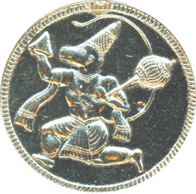 a3304-sanjeevanagahatre-hanuman-silver-coin