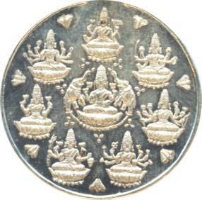 a3306-astalakshmi-silver-coin