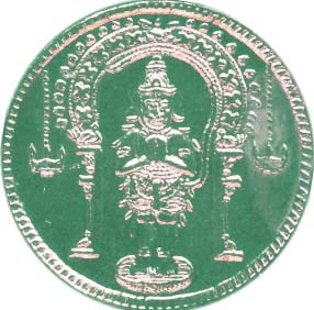 a3308-04-bhaktha-anjaneya-silver-coin