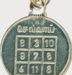 a3403-angaraka-silver-kavach