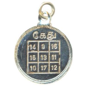 a3035-ketu-dosha-nivaran-silver-kavach