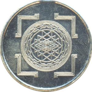 a3072-04-sri-yantram-silver-coin