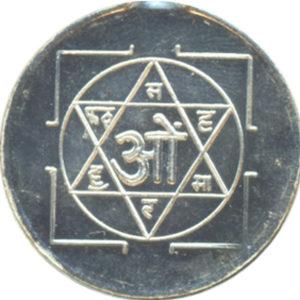 a3073-04-sudarshana-yantra-silver-coin