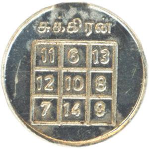 a3074-04-sukhra-dosha-nivaran-silver-coin