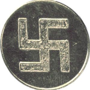 a3076-04-swastika-silver-coin