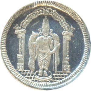 a3077-04-raja-murugan-silver-coin