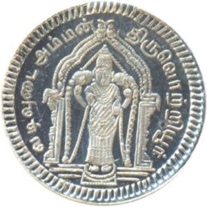 a3078-04-vadivudai-amman-silver-coin
