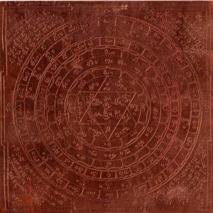 lakshmi-narasimha-copper-yantram-a2209-06